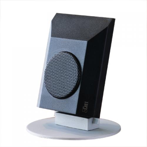 Samostatné signalizační zařízení Phonic Ear Call